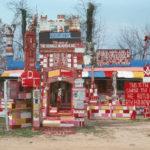 【マーガレット食料雑貨店】黒人牧師が建てたピンク色の天の国【ミシシッピ】